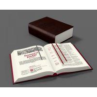 Bible kralická šestidílná Česká biblická společnost