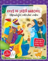 KDYŽ SE JEŽÍŠ NARODIL